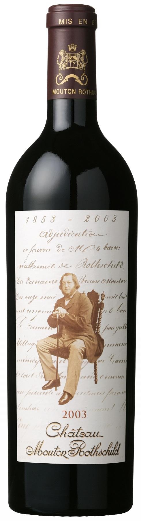 2003 Château Mouton Rothschild